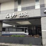 【日帰り温泉】北海道 ふとみ銘泉 万葉の湯