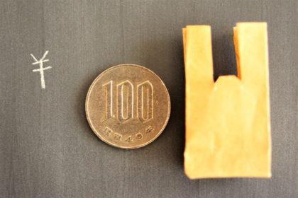 ¥100ショップ