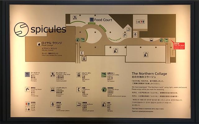 新千歳空港国際線案内図
