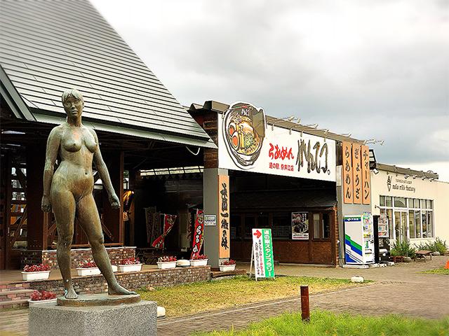 道の駅奈井江