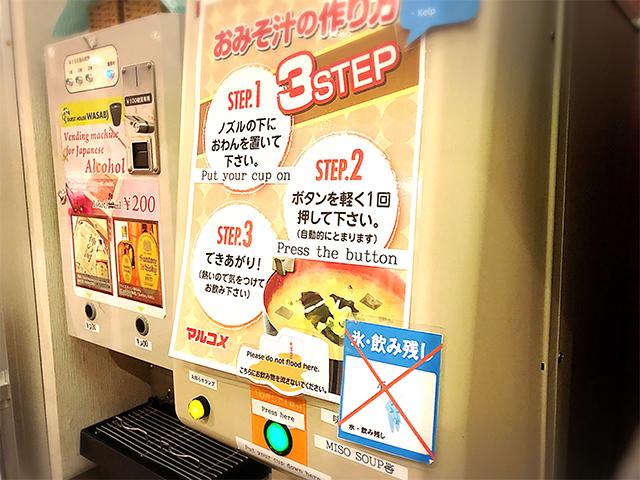 名古屋wasabi