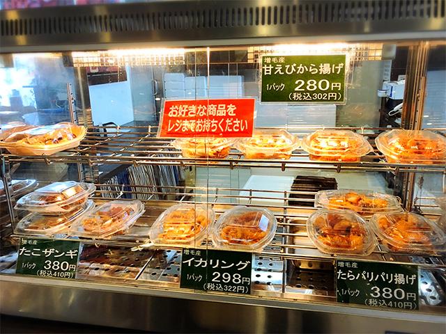 港町市場札幌店