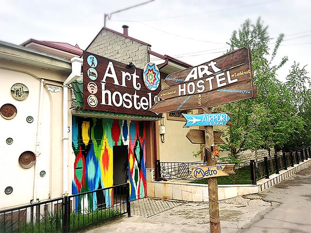art_hostel