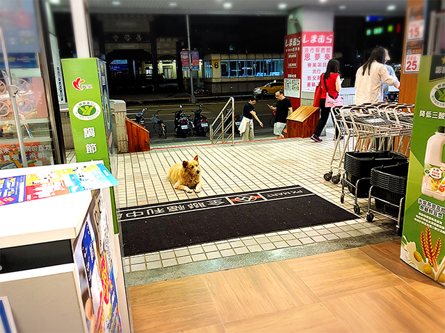 台北スーパー