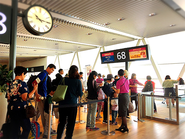 新千歳空港国際線