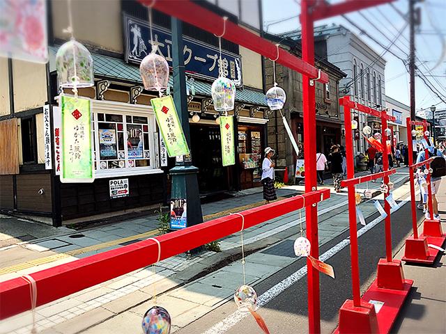 小樽ゆかた風鈴祭り