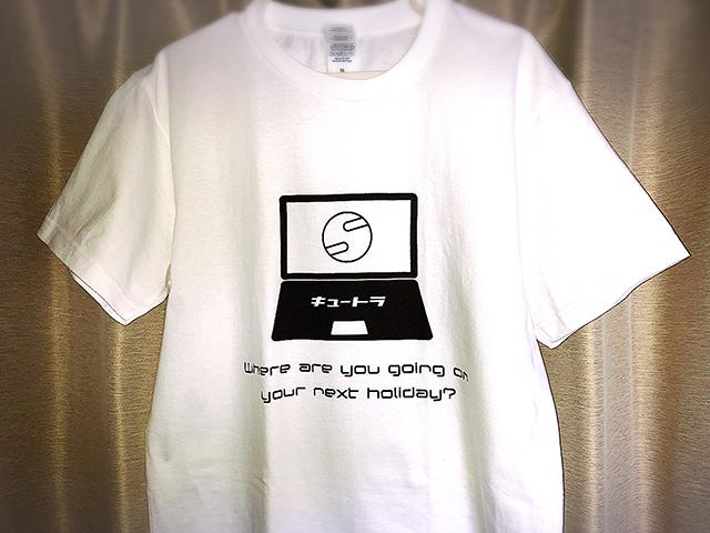 キュートラTシャツ1号